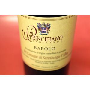 赤ワイン プリンチピアーノ・フェルディナンド /  バローロ・セッラルンガ [2011]|wineholic