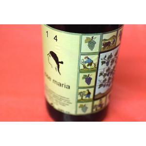 赤ワイン メンダール / ビ・デ・タウラ・ホセ・マリア [2014]|wineholic