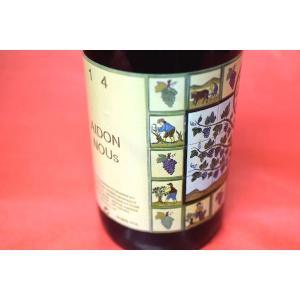 赤ワイン メンダール / ビ・デ・タウラ・アイドン・ノウ [2014]|wineholic