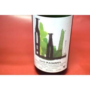 白ワイン リタ・ウント・ルドルフ・トロッセン / マドンナ・リースリング・シュペトレーゼ・ファインヘルプ [2012]|wineholic