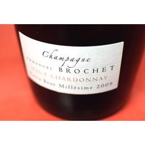 シャンパン スパークリングワイン エマニュエル・ブロシェ / エクストラ・ブリュット オー・シャルドネ ミレジメ [2009] wineholic