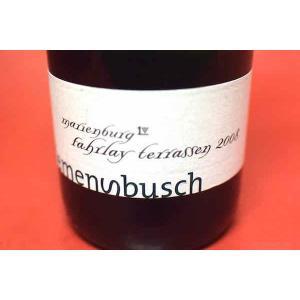 白ワイン クレメンス・ブッシュ / リースリング・マリエンブルク・ファーライ・テラッセン [2008] wineholic