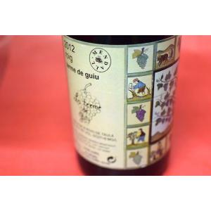 赤ワイン メンダール / ビ・デ・タウラ テルメ・デ・ジュウ [2012]|wineholic