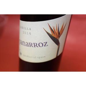 赤ワイン ボデガス・オリバーレス / パナロス [2014]|wineholic