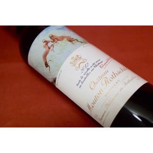 赤ワイン シャトー・ムートン・ロートシルト [2012]|wineholic