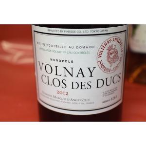 赤ワイン ドメーヌ・マルキ・ダンジェルヴィーユ / ヴォルネイ・クロ・デ・デュック [2013]1500ml予約販売(配送は2015/12/10以降)|wineholic
