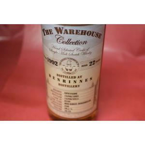 モルトウイスキー ザ・ウエアーハウス・コレクション / ベンリネス1992/2014 22年 51.9% 700ml wineholic