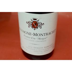 赤ワイン ドメーヌ・ラモネ / シャサーニュ・モンラッシェ・プルミエ・クリュ・モルジョ・ルージュ [2012]|wineholic