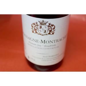 白ワイン ドメーヌ・ラモネ / シャサーニュ・モンラッシェ・プルミエ・クリュ・ブードリオット [2012]|wineholic