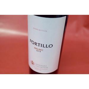 赤ワイン ポルティーヨ / マルベック[2014] wineholic