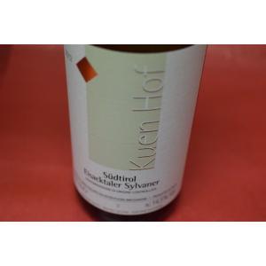 白ワイン クエンホフ・ピーター・プリガー / スッドゥチロル アイザックタレール シルヴァネール [2012]|wineholic