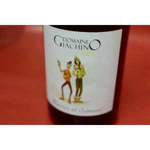 白ワイン ドメーヌ・ジャッキーノ / ヴァン・ド・サヴォワ・ブラン・キュヴェ・マリウス・エ・シモーヌ [2012]|wineholic