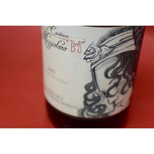 白ワイン クリスティアーナ・メッジョラーロ / ガンベッラーラ・クラッシコ サロ [2013]|wineholic