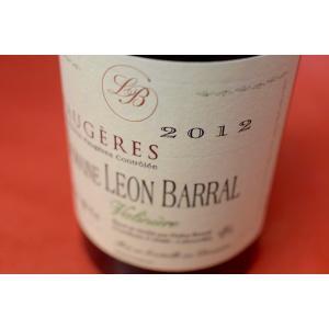 赤ワイン ドメーヌ・レオン・バラル / ヴァリニエール [2012]|wineholic
