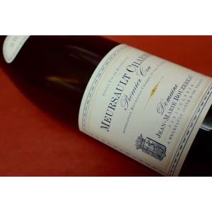 白ワイン ドメーヌ・ジャン・マリー・ブーズロー /  ムルソー・シャルム・プルミエ・クリュ [2013]|wineholic