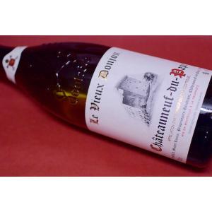 白ワイン ル・ビュー・ドンジョン / シャトーヌフ・デュ・パプ・ブラン [2014]|wineholic