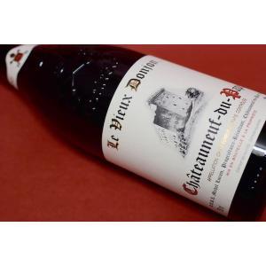 赤ワイン ル・ビュー・ドンジョン / シャトーヌフ・デュ・パプ・ルージュ [2013]|wineholic