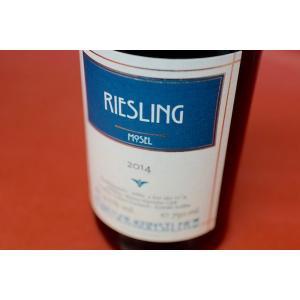 白ワイン ヴァイザー・キュンストラー / リースリング ヴァイサー・キュンストラー [2014]|wineholic