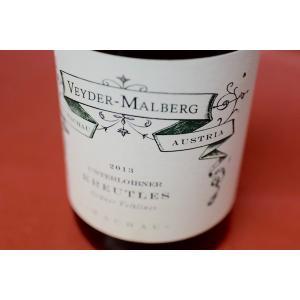 白ワイン ペーター・マルベルク / クロイトレス・グリューナー・ヴェルトリーナー [2013]|wineholic