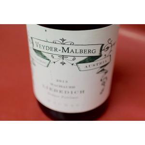 白ワイン ペーター・マルベルク / リーベディッヒ グリューナー・ヴェルトリーナー [2013]|wineholic