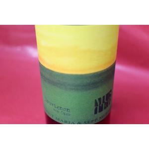 白ワイン セップ・ムスター / ソーヴィニョン・ブラン・フォン・オーポック [2012]|wineholic