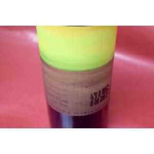 白ワイン セップ・ムスター / モリヨン・フォン・オーポック [2013]|wineholic