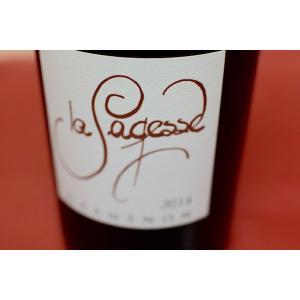 赤ワイン ドメーヌ・グラムノン / コート・デュ・ローヌ・ラ・サジェス [2014] 1500ml|wineholic