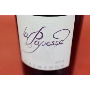 赤ワイン ドメーヌ・グラムノン / ヴァンソーブル ラ・パペス [2014]|wineholic