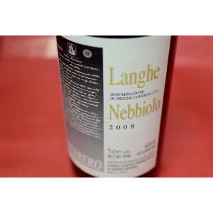 赤ワイン フェッレーロ ブルーノ / ランゲ ネッビオーロ [2008]|wineholic
