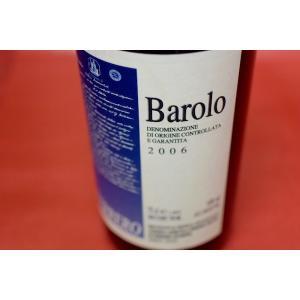 赤ワイン フェッレーロ ブルーノ / バローロ [2006]|wineholic