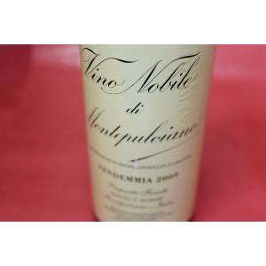 赤ワイン ファネッティ / ヴィーノ ノービレ ディ モンテプルチアーノ リゼルヴァ [2009]|wineholic