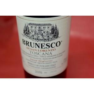 赤ワイン ファットリア モンタリアーリ / ブルネスコ ディ サンロレンツォ [2001]|wineholic
