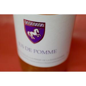 ジュース ル・フェルム・ド・ラ・サンソニエール / ジュ・ド・ポム1000ml|wineholic
