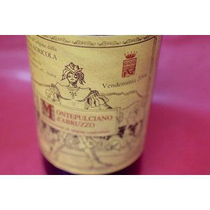 赤ワイン エドアルド・ヴァレンティーニ / モンテプルチアーノ・ダブルッツォ [2006]|wineholic