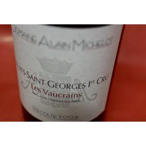赤ワイン アラン・ミシュロ / ニュイ・サン・ジョルジュ・レ・ヴォークラン・プルミエ・クリュ [2004]|wineholic