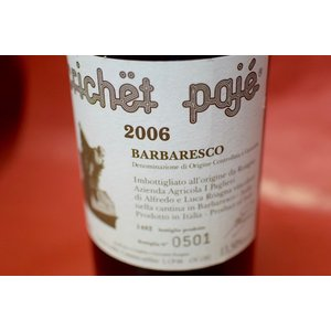 赤ワイン ロアーニャ・アジエンダ・アグリコーラ・イ・パリエーリ / バルバレスコ・クリケット・パイエ [2006]|wineholic