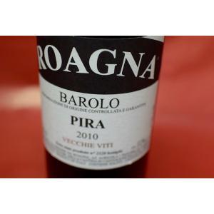 赤ワイン ロアーニャ・アジエンダ・アグリコーラ・イ・パリエーリ / バローロ・ピーラ・ヴェッキエ・ヴィーティ [2010]|wineholic