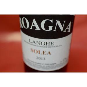 白ワイン ロアーニャ・アジエンダ・アグリコーラ・イ・パリエーリ / ソレア [2013]|wineholic