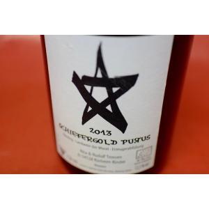 白ワイン リタ・ウント・ルドルフ・トロッセン / シーファーゴルト プルス リースリング [2013]|wineholic
