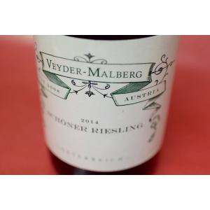 白ワイン ペーター・マルベルク / シェーナー リースリング ズース [2014]|wineholic