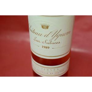 甘口ワイン デザートワイン シャトー・ディケム [1989]|wineholic
