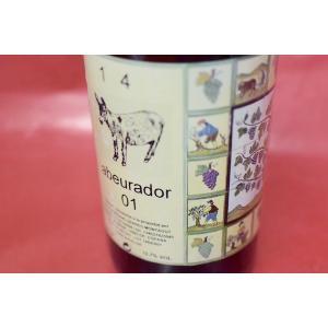 白ワイン メンダール / ビ・デ・タウラ・アベウラドール 01 [2014]|wineholic