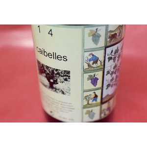 赤ワイン メンダール / メンダール ビ・デ・タウラ カベイエス [2014]|wineholic