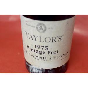 甘口ワイン デザートワイン テイラーズ / ヴィンテージ・ポート1975|wineholic