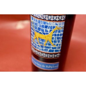 白ワイン ディディエ・ダグノー / ジュランソン・レ・ジャルダン・ド・バビロン・モワルー 2011   500ml|wineholic