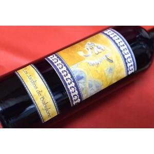 白ワイン ディディエ・ダグノー / ジュランソン・レ・ジャルダン・ド・バビロン・セック 2012|wineholic