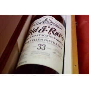 モルトウイスキー HL オールド&レアー / ポート・エレン33年シェリーフィニッシュ  1982  58,3%  1500ml|wineholic