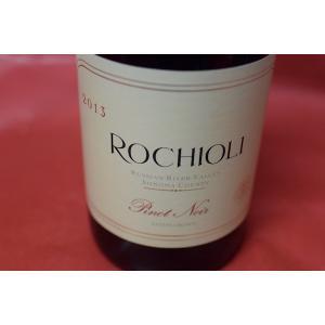 赤ワイン ロキオリ / ピノ・ノワール [2014]|wineholic