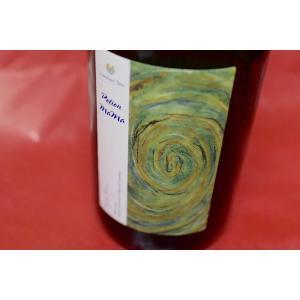 シャンパン スパークリングワイン コンプレモン・テール / ポション・ママ ブラン [2014]|wineholic