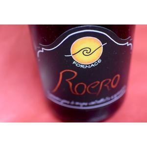 赤ワイン カッシーナ・フォルナーチェ / ロエーロ  [2011]|wineholic